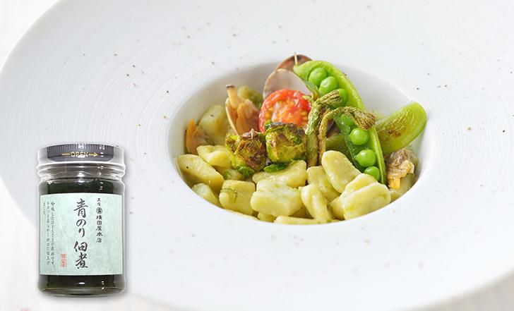 recipe40_ic