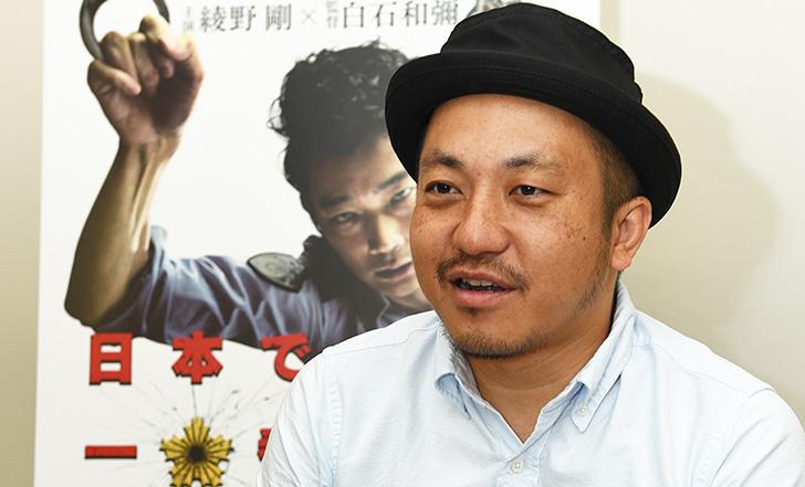 超問題作『日本で一番悪い奴ら』白石和彌監督に単独インタビュー!