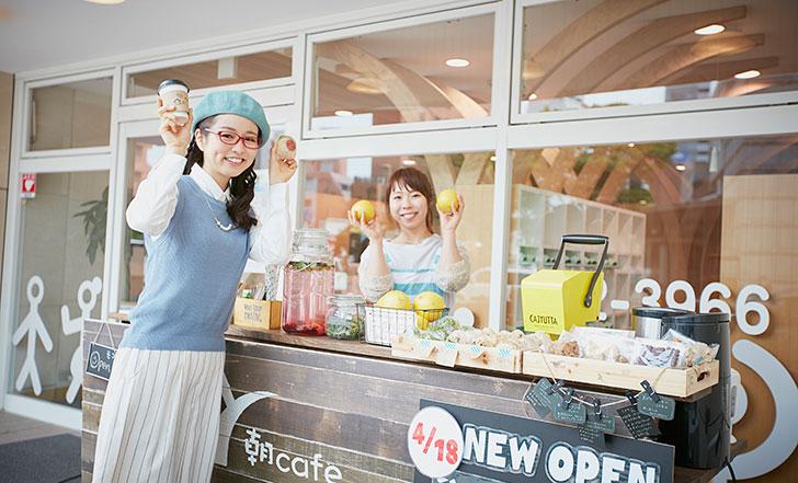 仙台駅から徒歩3分! ヘルシーな朝食スタンドカフェ 女子的自由研究Vol.19