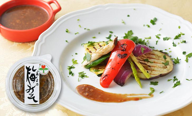 Verdure grigliate con salsa di UMEMISO (野菜グリルの梅味噌バルサミコソース)いろはレシピ#49