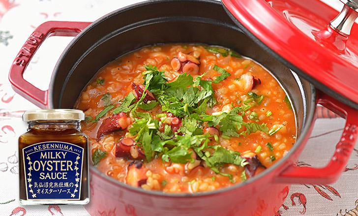 Arroz de Polvo (タコのポルトガル風リゾット)いろはレシピ#50