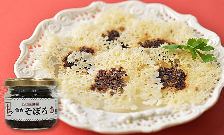 Cips di parmigiana (肉そぼろのチーズせんべい)いろはレシピ#51