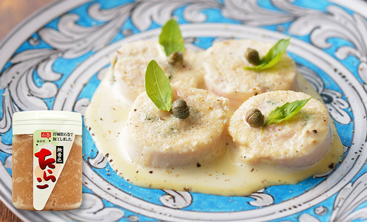 Pollo bollito con salsa di maionese (たらこ入り鶏ハムのタラマヨソースがけ)いろはレシピ#52