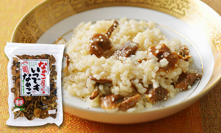 Risotto ai funghi (きのこのチーズリゾット)いろはレシピ#54