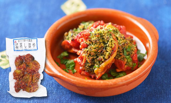 Limoni di mare gratinate al burro e prezzemolo (ほやの香草バター焼き)いろはレシピ#56