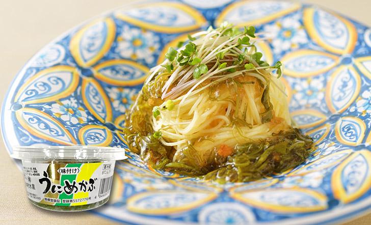 Spagetti  freddi (うにめかぶパスタ)いろはレシピ#58