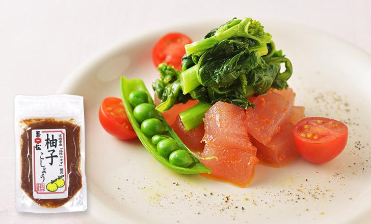Tonno marinato (菜の花とマグロのマリネ)いろはレシピ#61