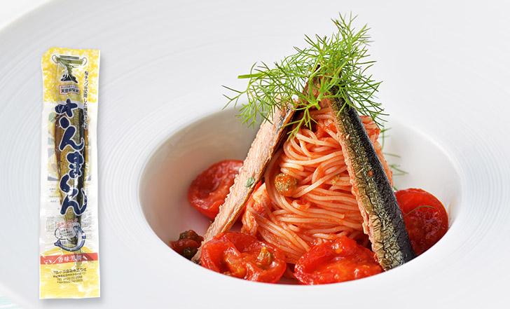 Spagetti freddi con sugo di pomodoro e samma (さんまくんのトマトソース冷製パスタ)いろはレシピ#68