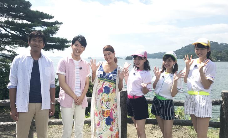 新たな魅力再発見!驚きと感動のNEW松島!?