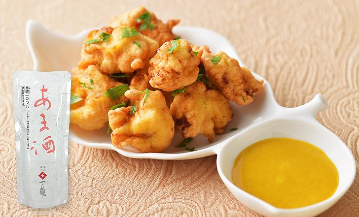 Nuggets di pollo (甘酒チキンナゲット)いろはレシピ#74