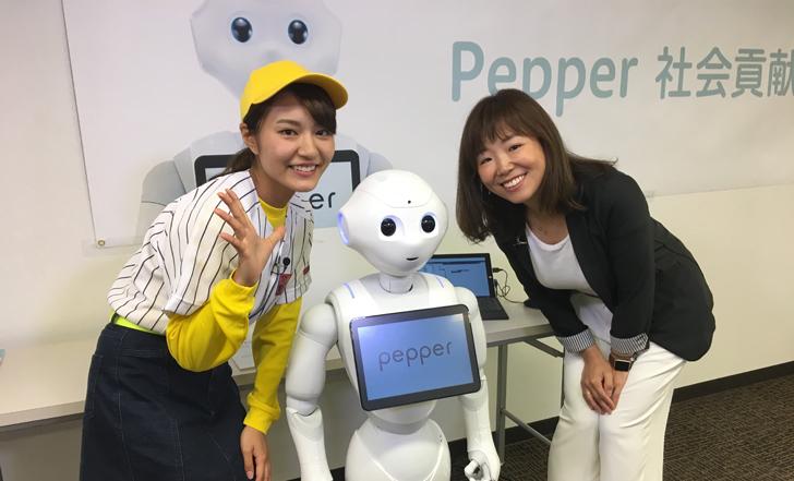 未来のクラスはこうなる?!ロボットで学ぶプログラミング