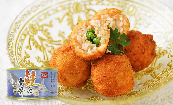 Arancini di riso al salmone (鮭缶づめのライスコロッケ)いろはレシピ#80