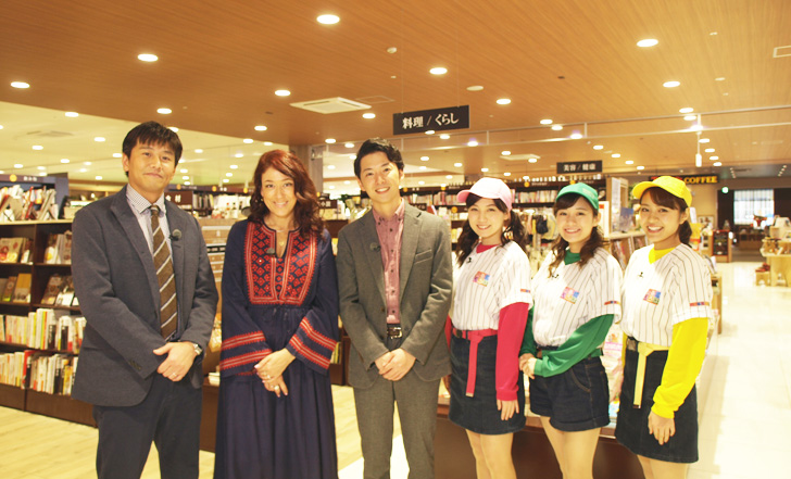 ライフスタイル提案型の書店!県内2店舗目が富沢にオープン!