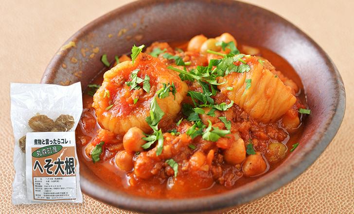 Chili con carne e Hesodaikon (へそ大根と豆のピリ辛煮込み)いろはレシピ#85