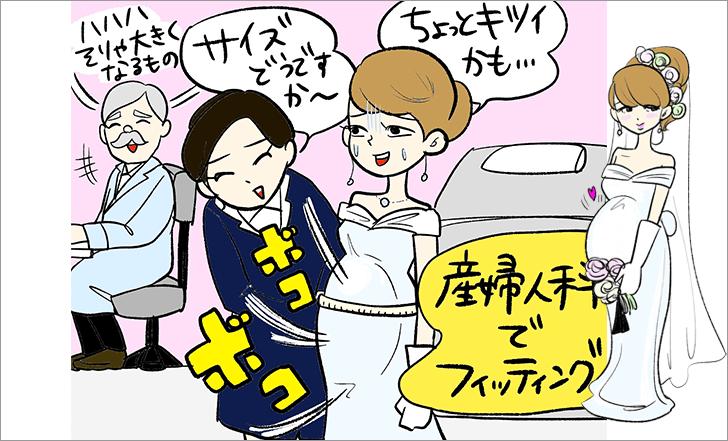 婚活は?結婚式は?どうする!?いまどきの結婚事情~女の本音堂~