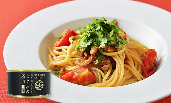 Spagetti con tonno e coriandolo (まぐろとパクチーのスパゲティ)いろはレシピ#75