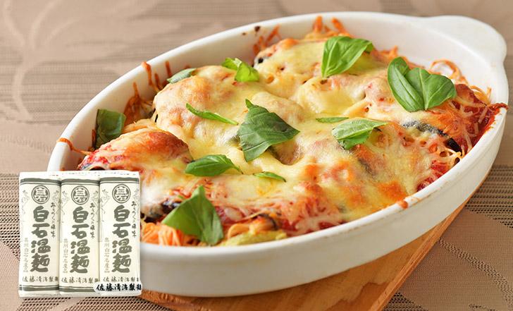 Involtino di melanzane alla parmigiana (温麺とナスのオーブン焼き)いろはレシピ#77