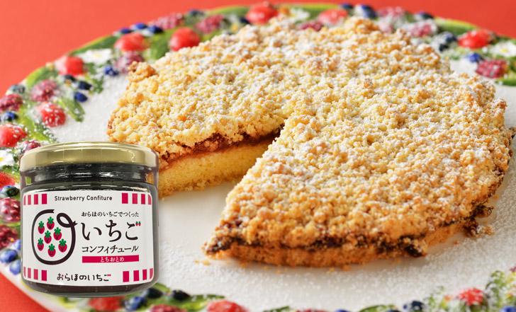 Torta di frutta (フルーツタルト)いろはレシピ#81