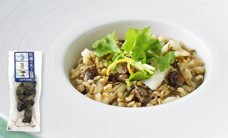 Risotto con ostrica affumicata (牡蠣の炙り干しと金のいぶきのリゾット)いろはレシピ#86