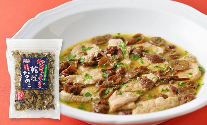 Scaloppine ai funghi (お肉となめこのソテー)いろはレシピ#88