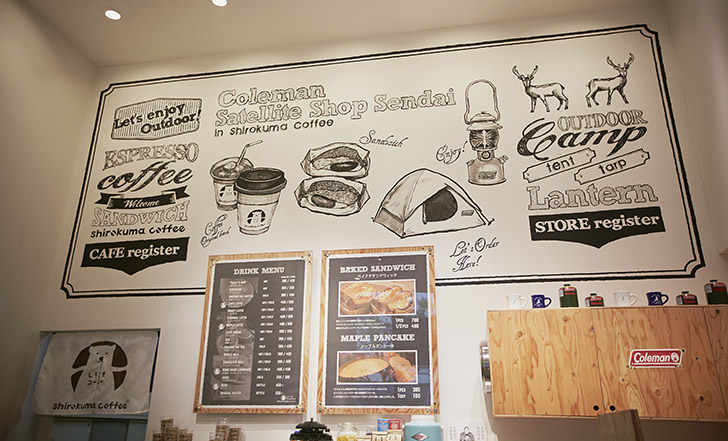 老舗アウトドアブランドとコラボ! 今週のカフェ&スイーツ*25話 『コールマン・サテライトショップinしろくまコーヒー』
