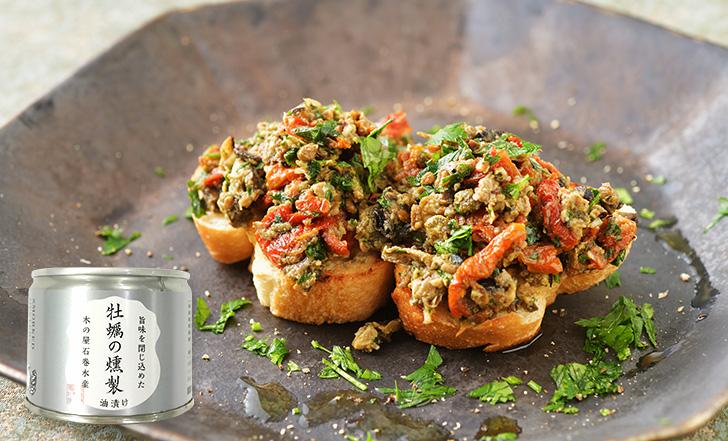 Bruschetta di ostriche affumicato e pomodori secchi (牡蠣の燻製とドライトマトのブルスケッタ)いろはレシピ#92