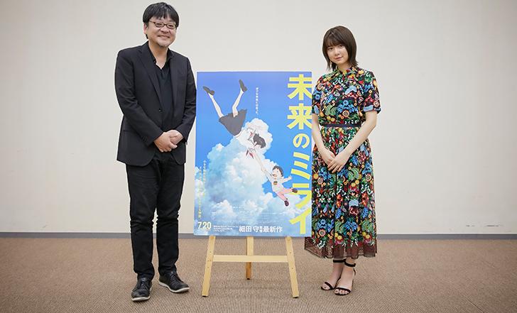 細田守監督の最新作は、家族を描いた夏の日のファンタジー『未来のミライ』