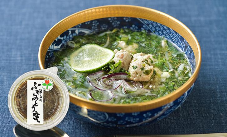 Zuppa di polpette(ばっけみそ鶏団子とモロヘイヤのスープ)いろはレシピ#96