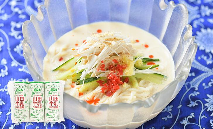 Zuppa do noodles (豆乳うーめん)いろはレシピ#97