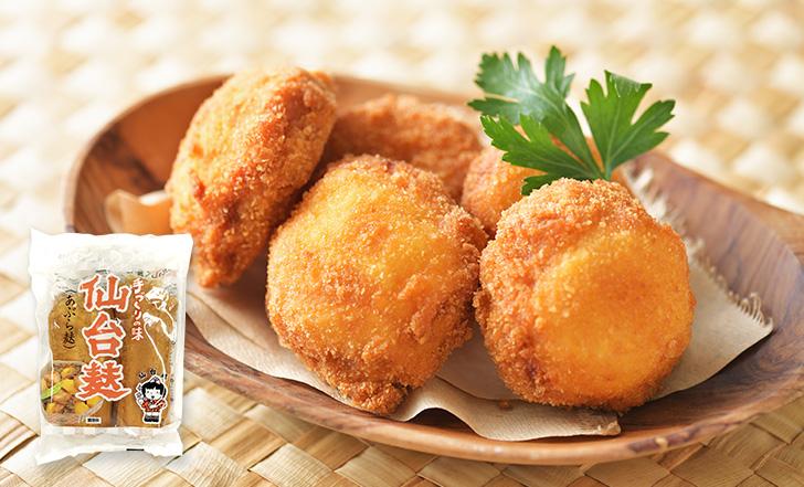 Fritto di FU (仙台麩とチーズのフリット)いろはレシピ#98