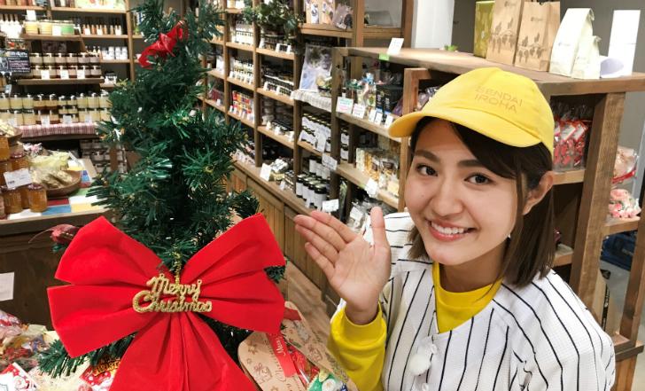 クリスマスパーティーに♪気分を盛り上げてくれるメニュー!