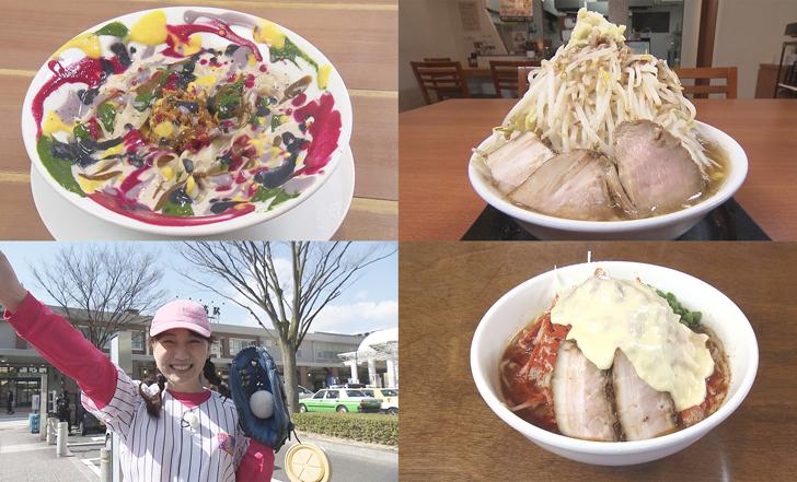 福島のラーメン最新事情・人気店3選!