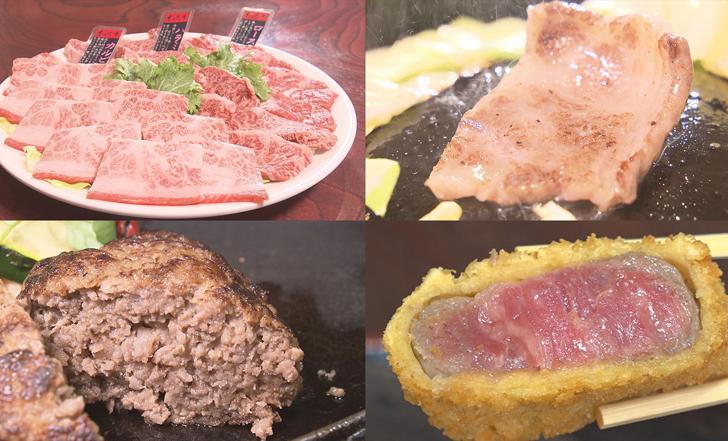 絶品!米沢牛をリーズナブルに味わえるお店5選