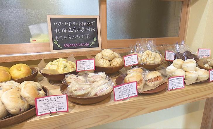 仙台パン図鑑 vol.16 「菜の花パン」 ~もっちり幸せ。小麦を味わうシンプルなパン。~