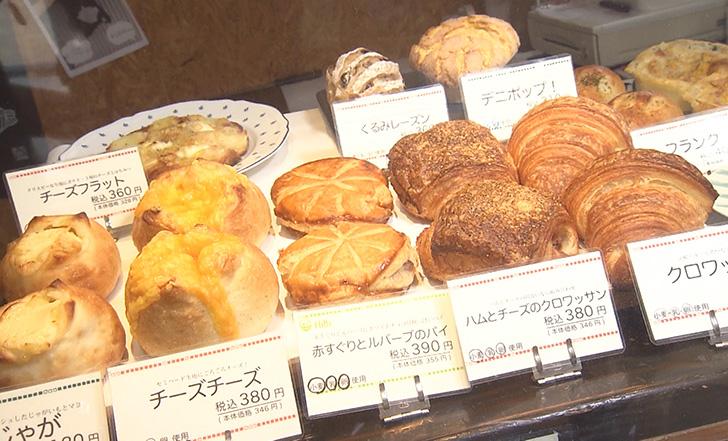 仙台パン図鑑 vol.18 「まいにちのパン 日々」 ~夫婦が生みだす、アイディアパンを求めて~