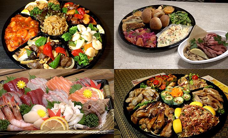 仙台いいね!千本ノック@おうちクリスマスに食べたい!絶品オードブル6選