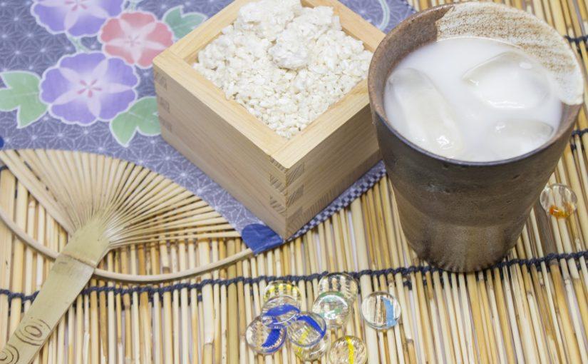 夏の暑さ対策に、日本伝統の発酵飲料!