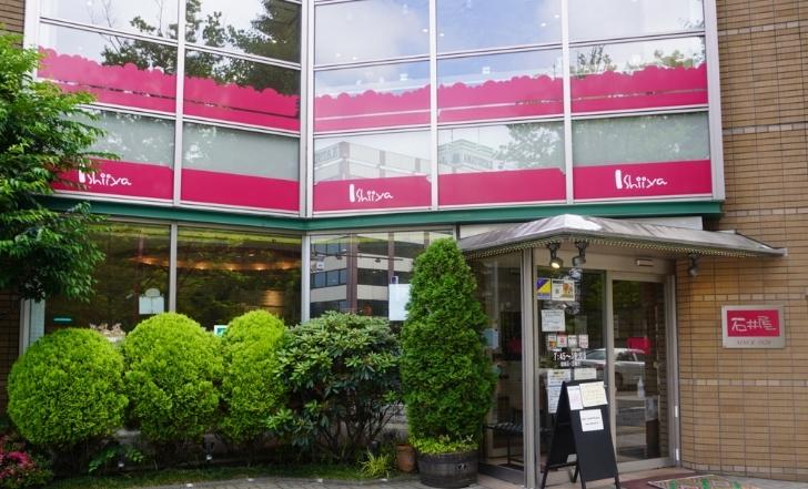 仙台パンカタログ「石井屋」~上杉エリア不動の人気店、混雑必至のまちのパン屋さん~